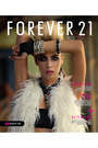 white Forever 21 accessories