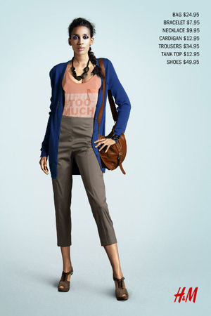 blue H&M cardigan - orange H&M - beige H&M pants - beige H&M - brown H&M purse -