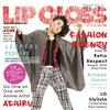 LipGlossMagazine