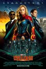 Tawny-영화-캡틴-마블-영어-captain-marvel-다시보기-jacket-brick-red-영화-캡틴-마블-accessories