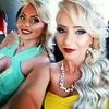 adrianita_girl17