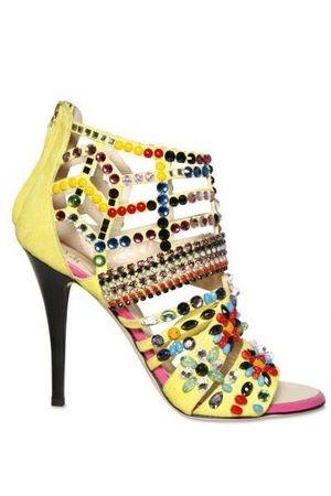 yellow Giuseppe Zanotti shoes