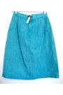 Apostrophe-skirt