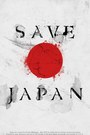 red Save Japan bracelet